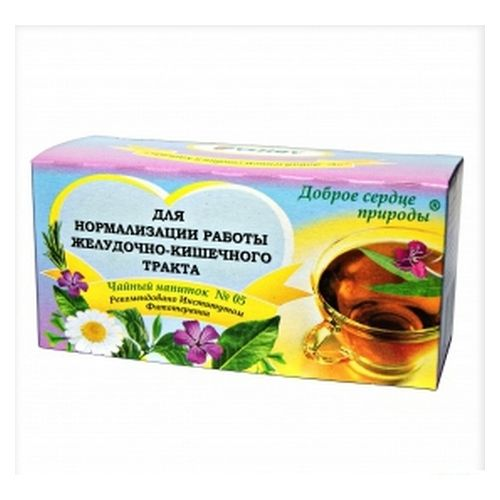 Tea has a Good heart nature No. 05 For normalization of the gastrointestinal tract (20 pack) health Products and comfort Yarosla